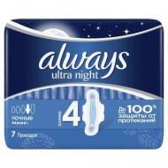 Прокладки Always Ultra Night