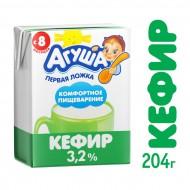 Кефир Агуша детский с 8 месяцев 3,2% 200 г бзмж