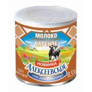 Молоко сгущенное Алексеевское вареное 8,5% 360 г