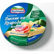 Плавленый сыр Hochland ассорти пикник на природе 55% 8 порций 140 г бзмж