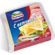 Плавленый сыр Hochland с ветчиной 45% 8 ломтиков 150 г бзмж