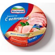Плавленый сыр Hochland с ветчиной 55% 8 порций 140 г бзмж