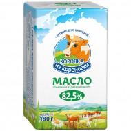 Сливочное масло Коровка из Кореновки традиционное 82,5 % 180 г бзмж