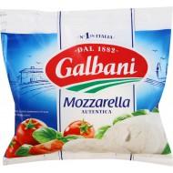 Сыр Galbani Mozzarella Ball 45% 125 г бзмж