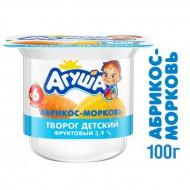 Творог Агуша абрикос морковь с 6 месяцев 3,9% 100 г бзмж
