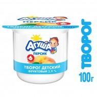 Творог Агуша персик с 6 месяцев 3,9% 100 г бзмж