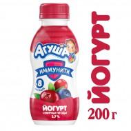 Йогурт Агуша Иммунити питьевой Северные ягоды с 8 месяцев 2,7 % 200 мл бзмж