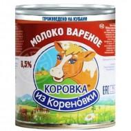 """Молоко вареное """"Коровка из Кореновки"""" 370гр ж/б"""