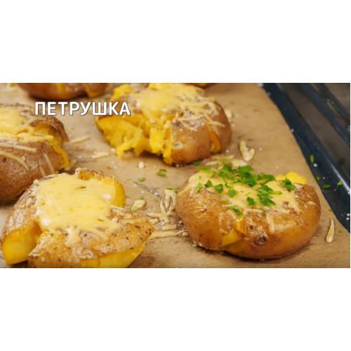 Давленый картофель с сыром