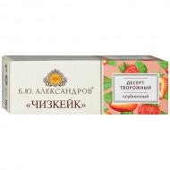 Десерт Б.Ю. Александров Чизкейк творожный клубничный 15% бзмж 40 г