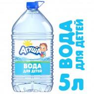 Детская питьевая вода Агуша негазированная с рождения 5 л