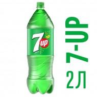 Газированный напиток 7UP Лимон и лайм 2 л