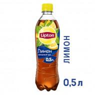 Холодный чай Lipton лимон 0,5л