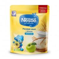 Каша Nestle молочная рисовая с яблоком с 4 месяцев