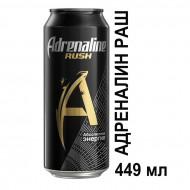 Напиток Adrenaline Rush Абсолютная энергия 0,449 л