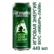 Напиток Adrenaline Rush Game Fuel имбирь лайм 449 мл