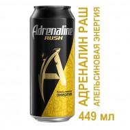 Напиток Adrenaline Rush Juicy Апельсиновая энергия 0,449 л