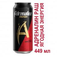 Напиток Adrenaline Rush Juicy Ягодная энергия 0,449 л